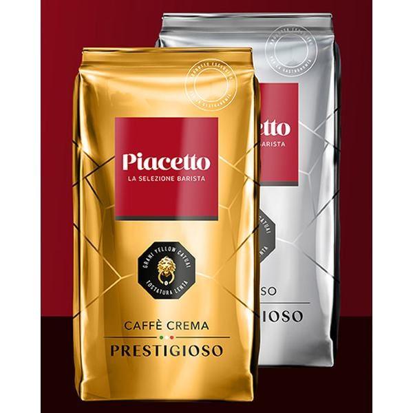 Kohvioad PIACETTO PRESTIGIOSO degusteerimiskomplekt 2 x 1000g 1